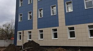 Межрайгаз Красногорск