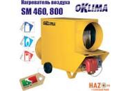 SM 800 (02SM13G)