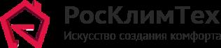 Компания РосКлимТех